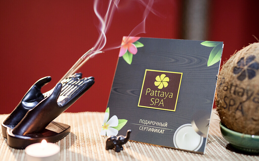 Gift certificates SPA in Almaty | Thai Massage salon PattayaSpa.kz